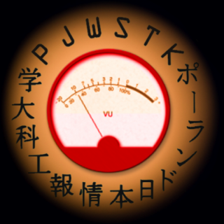 LogoPJWSTK